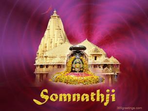 SOMNATH-GUJARAT-1
